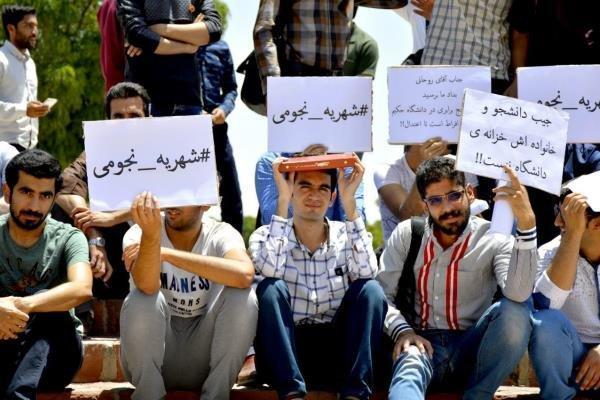 واکنش رئیس دانشگاه تهران به اعتراض دانشجویان به شهریه دروس جبرانی