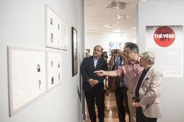افتتاح نمایشگاه 1350 بود، پوسترهایی که از دل تاریخ معاصر می آیند