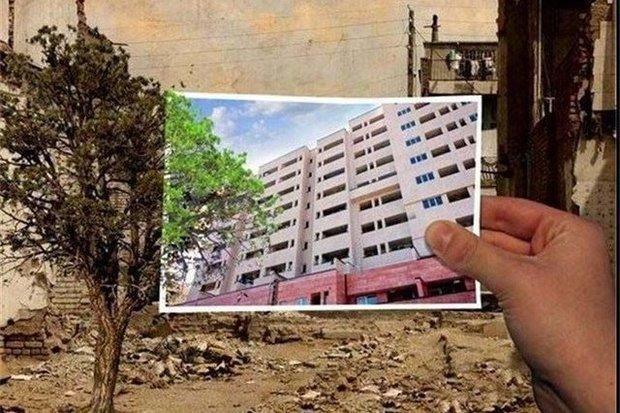 انتقال سازمان نوسازی از معاونت شهرسازی و معماری به حوزه شهردار