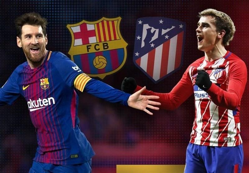 فوتبال دنیا، اتلتیکومادرید - بارسلونا؛ بسیار حساس، خیلی کلیدی