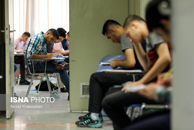 چرا رشته های پرطرفدار درفهرسترشته های بدون آزمون دانشگاه ها نبودند؟
