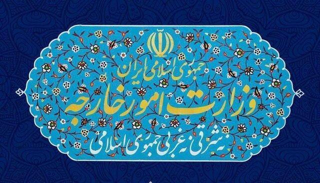 واکنش وزارت خارجه به عدم تمدید معافیت برای خریداران نفت ایران