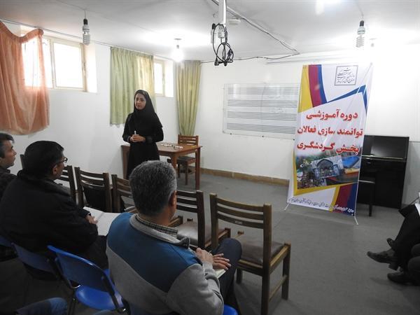 برگزاری 4 دوره آموزشی توانمند سازی فعالان گردشگری و بلد محلی ویژه دهیاران و افراد بومی استان مرکزی