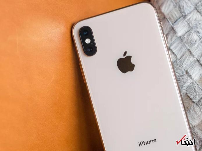 چالش شرکت اپل با نامگذاری آیفون های جدید ، آیا زنجیره X حفظ می شود؟