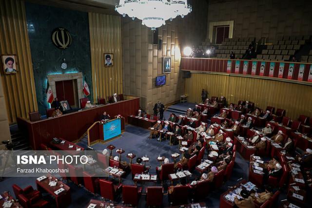 اطلاعیه دبیرخانه خبرگان به اعضای این مجلس
