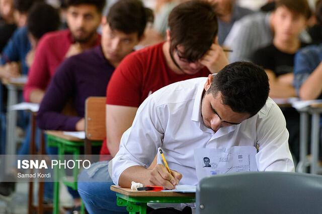 مخالفت شورای سنجش و پذیرش با درخواست دانشگاه آزاد