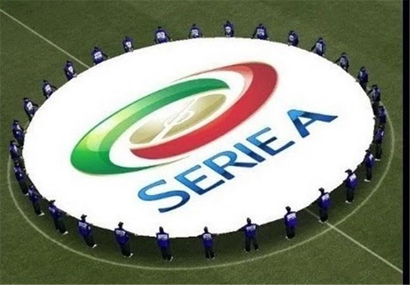 رسوایی جدید، اعتبار فوتبال ایتالیا را لکه دار کرد