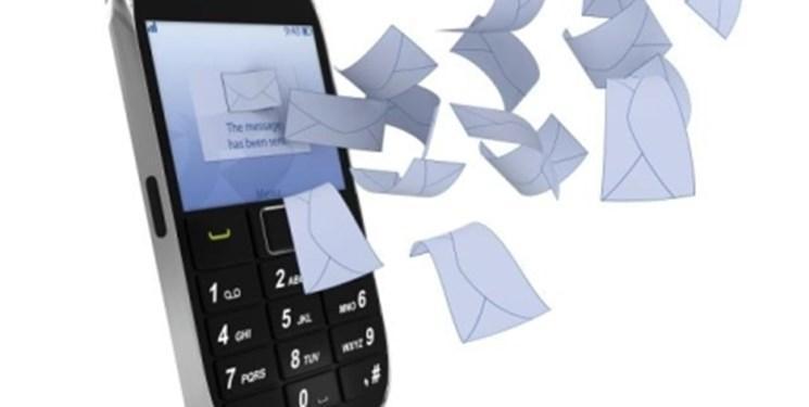 ارسال پیامک های عجیب برای ده ها هزار آمریکایی
