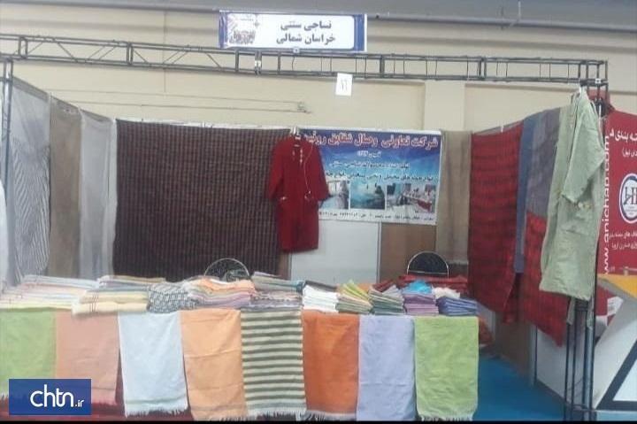 اختصاص 4 غرفه به صنایع دستی خراسان شمالی در جشنواره اقوام گلستان
