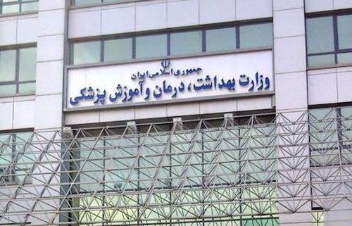 اعلام اقدامات 100 روزه وزارت بهداشت در امور بین الملل