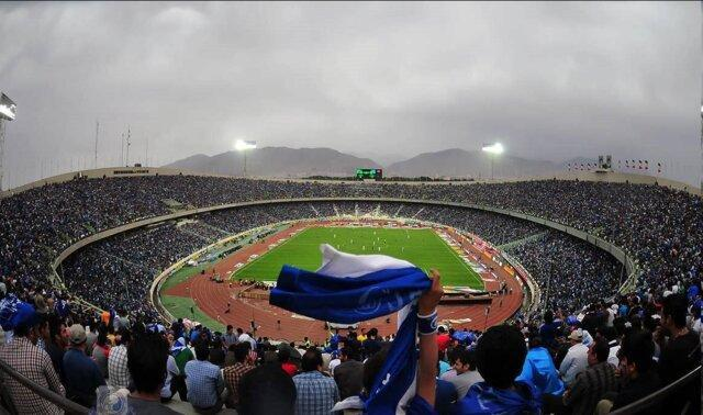بیانیه کانون طرفداران استقلال درباره محرومیت از میزبانی در لیگ قهرمانان آسیا