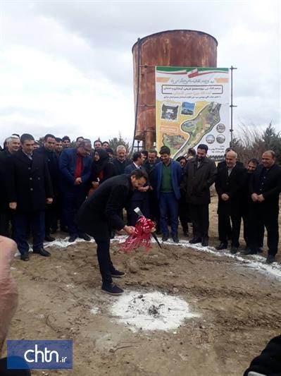 کلنگ یک مجتمع گردشگری تفریحی در آشتیان به زمین زده شد