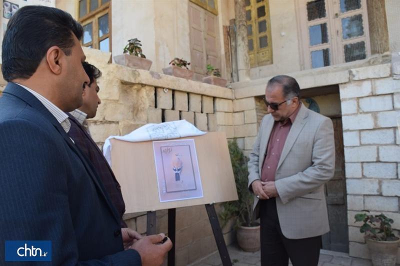 افتتاح نمایشگاه عکس حیات وحش مناطق نمونه گردشگری کشور در گالری سرای فاتح نی ریز