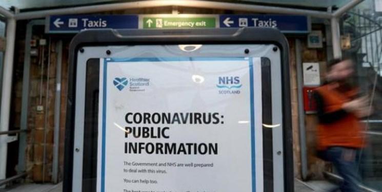 سازمان بهداشت جهانی از پاسخ انگلیس در مواجهه با کرونا انتقاد کرد
