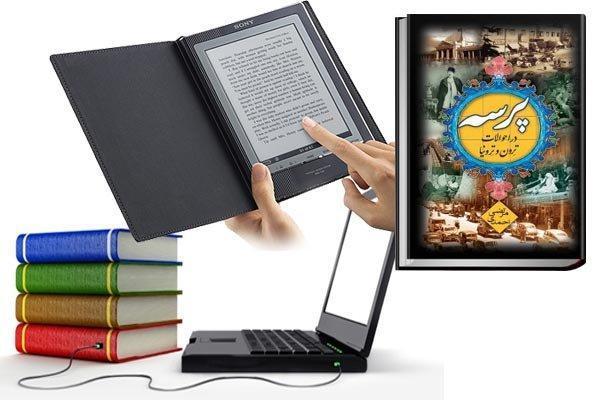 اثر مرتضی احمدی در میان پرفروش های کتاب الکترونیک