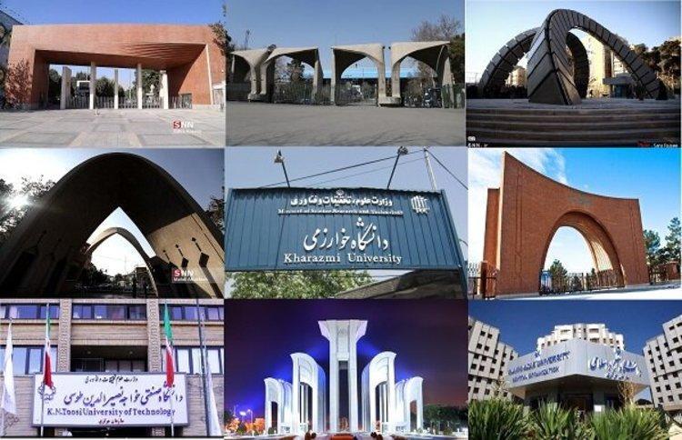 کدام دانشگاه ها دانشجویان را حضوری پذیرش می نمایند؟