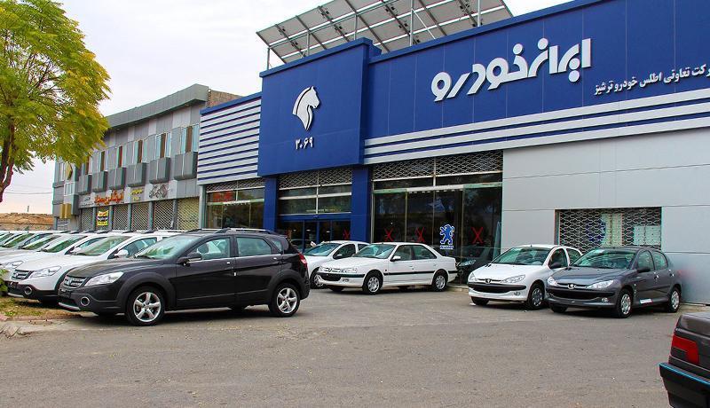 اسامی برندگان قرعه کشی امروز ایران خودرو اعلام شد