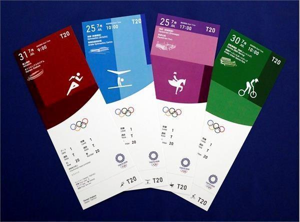 بلیت های المپیک توکیو مسترد می شوند