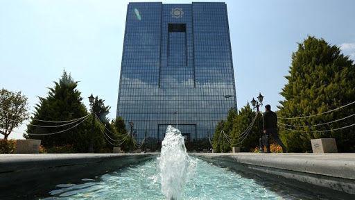 کاهش نرخ رسمی 18 ارز از سوی بانک مرکزی اعلام شد