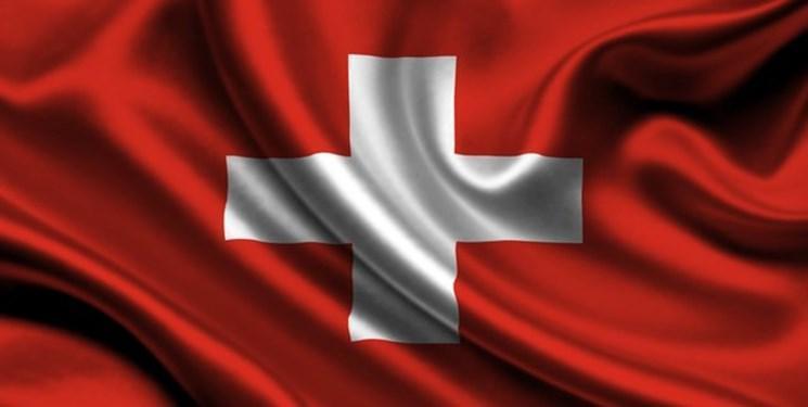 سوئیس: از طریق کانال بشردوستانه داروی ضدسرطان تحویل ایران شد