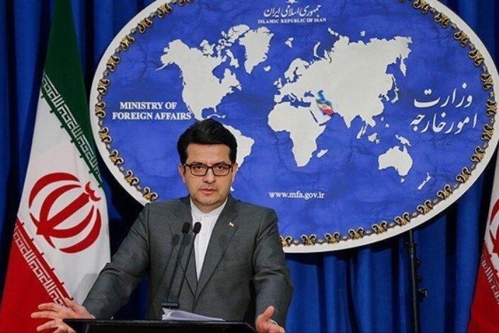 واکنش ایران به خبر لغو موقت بخشی از تحریم ها
