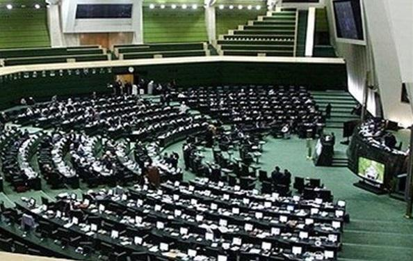 تعیین ناظرین مجلس در شورای عالی بیمه