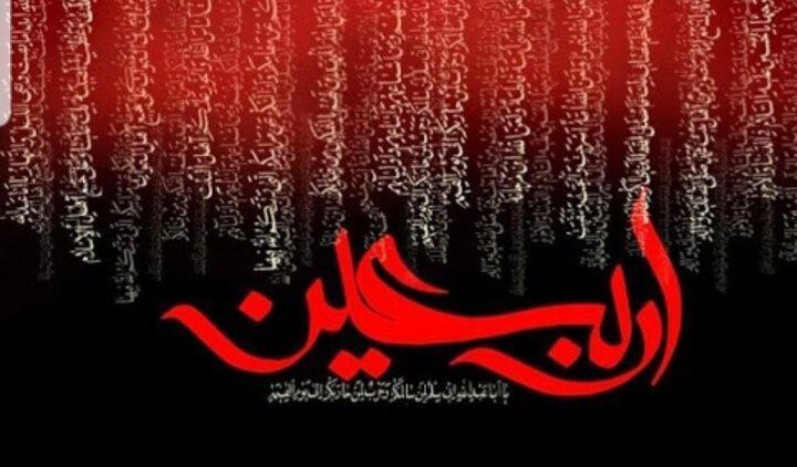 نوای حسینی در کوچه های منطقه2 طنین انداز می شود