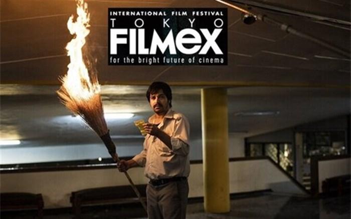 فیلم ایرانی جنایت بی دقت در جشنواره فیلمکس توکیو