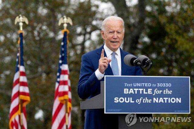 وعده بایدن برای تقویت روابط آمریکا با کره جنوبی