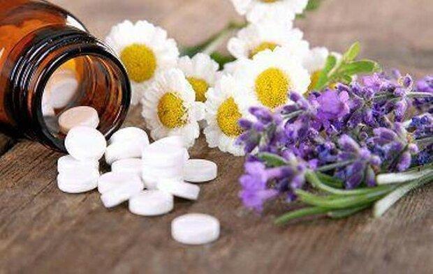 فرهنگ سازی به یاری توسعه حوزه گیاهان دارویی می آید