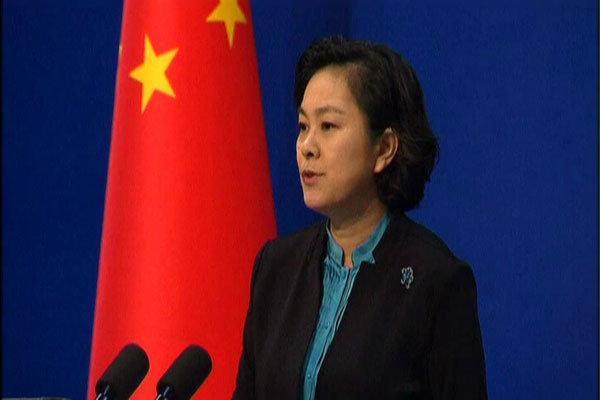چین: به قطعنامه های شورای امنیت درباره کره شمالی پایبندیم