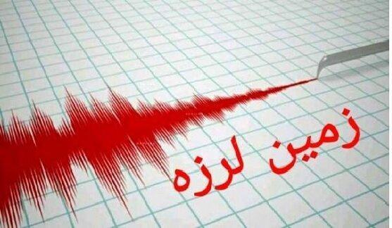 ثبت 3 زمینلرزه در استان خراسان رضوی با بزرگای 3.2 و بیشتر، ساری با زلزله 4 لرزید