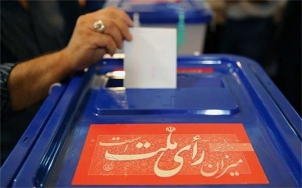 آموزش مجریان انتخابات 1400 بهمن ماه به سرانجام می رسد