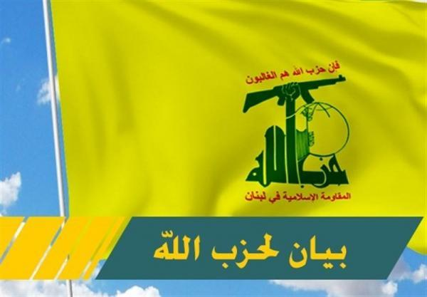 حزب الله لبنان ترور لقمان سلیم را محکوم کرد