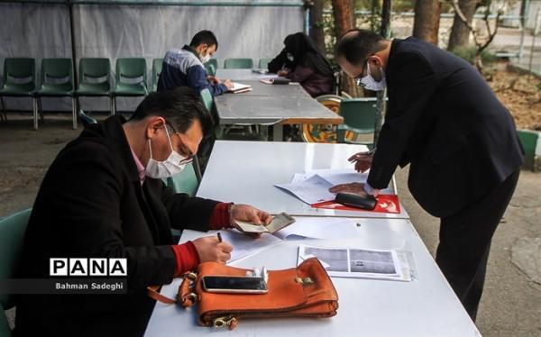 نهایی شدن ثبت نام 1251 نفر طی 4 روز در انتخابات شوراهای شهر استان تهران