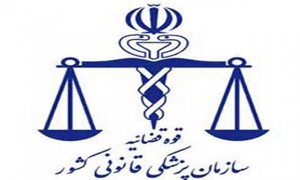 پزشکی قانونی نیازمند دانش به روز در زمینه تشخیص زمان مرگ است
