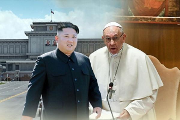 اظهار تمایل پاپ برای سفر به کره شمالی