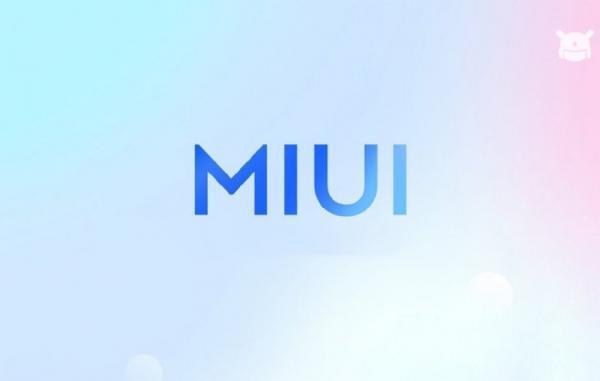 شیائومی MIUI 13 را 4 تیر عرضه می نماید