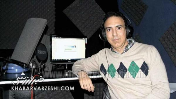 حمله طرفداران استقلال به گزارشگر سابق شبکه 3 که از ایران مهاجرت کرد