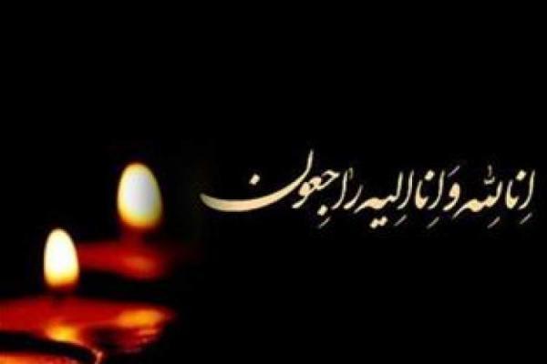 پیغام تسلیت مدیرمسئول ایبنا برای درگذشت خبرنگاران ایرنا و ایسنا