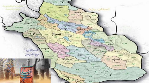 نقشه باستان شناسی شهرستان های فارس رونمایی شد