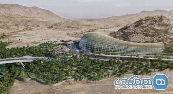 برنامه عمان برای جذب جهانگرد با احداث باغ گیاه شناسی