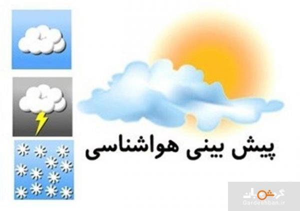 بارش ها همچنان مهمان کشورمان هستند، تهران گرم خواهد شد!