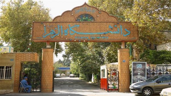 برای چهارمین سال پیاپی: سلسله آزمون های TORFL در دانشگاه الزهرا برگزار گردید