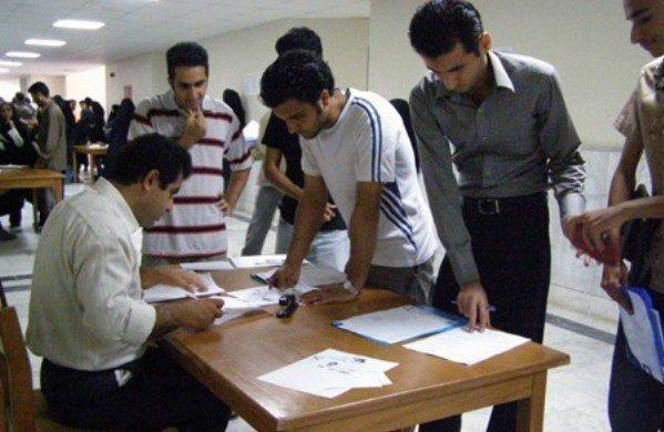 سامانه پرداخت یکپارچه وام های دانشجویی همزمان با شروع سال تحصیلی راه اندازی می گردد ، مهلت ارائه اطلاعات تا 20 شهریور